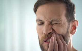 Болит щека внутри рта