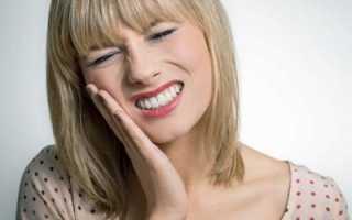 Чем снять зубную боль дома