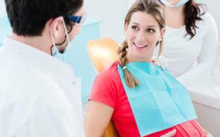 Лечат ли бесплатно зубы беременным
