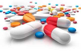 Лекарства от зубной боли быстрые и эффективные
