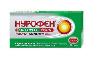 Нурофен зубная боль