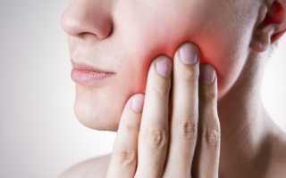 Болит зуб какую таблетку выпить