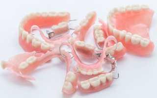 Съемные зубные протезы акри фри