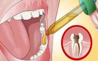 Лечение зубов дома