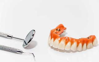 Мягкие зубные протезы зубов без неба