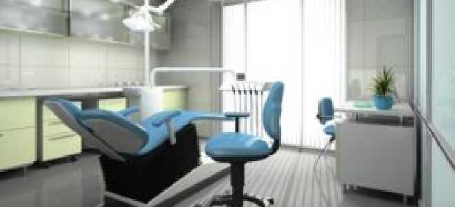 Как определить направление стоматологической клиники