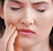 Чем обезболить зуб в домашних условиях