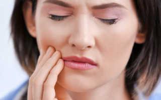 Обезболивание зубной боли