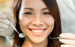 Что означает полость рта санирована