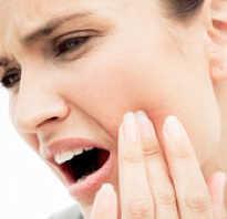Как утихомирить зубную боль