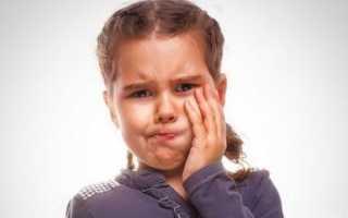 Как обезболить зуб ребенку