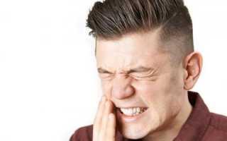 Кетонал от зубной боли