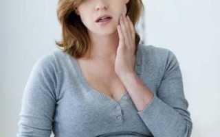 Обезболивающее при зубной боли при беременности