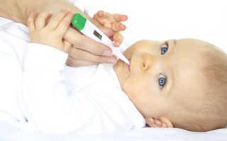 Прорезывание зубов с высокой температурой