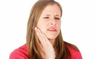 Болит зуб и опухла щека что делать