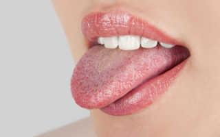 Почему болит кончик языка как будто обожжен