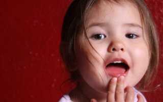 Ацикловир при стоматите у детей дозировка