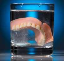 Как правильно хранить зубные протезы