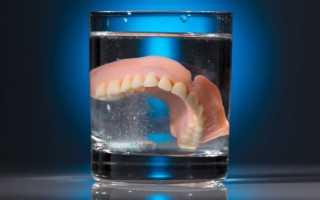 В чем хранить зубные протезы ночью