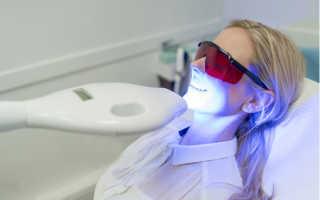 Безопасное отбеливание зубов
