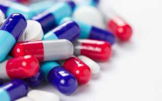 Антибиотик для полости рта