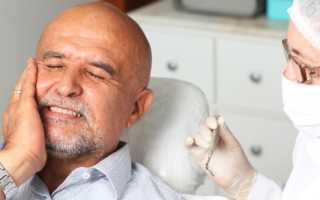 Передонтитный зуб что это такое