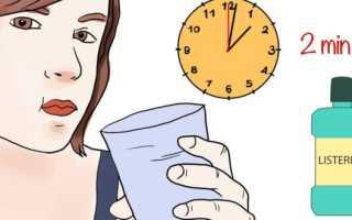 Раствор для полоскания рта при воспалении десен