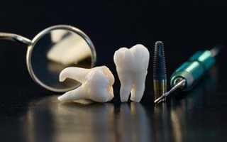 Зачем зубы мудрости