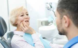 Воспаление десен под протезом лечение