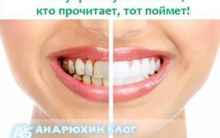 Черный налет на зубах как избавиться