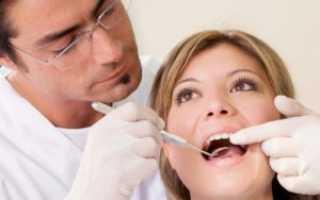 Что делать если опухла десна и болит
