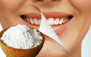 Отбеливание зубов с помощью соды