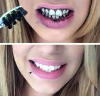 Как отбелить зубы углем