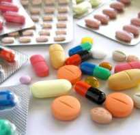 Стоматологический антибиотик цифран
